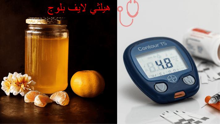 هل العسل الطبيعي يرفع السكر